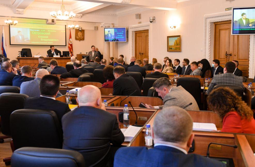 Островский выступил с ежегодным отчетом перед депутатами Смоленской облдумы