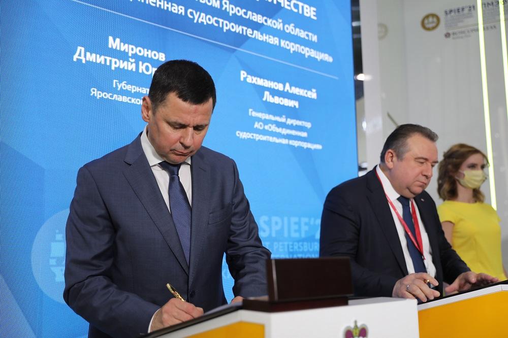 Дмитрий Миронов договорился об обеспечении ярославских судостроителей заказами до 2027 года