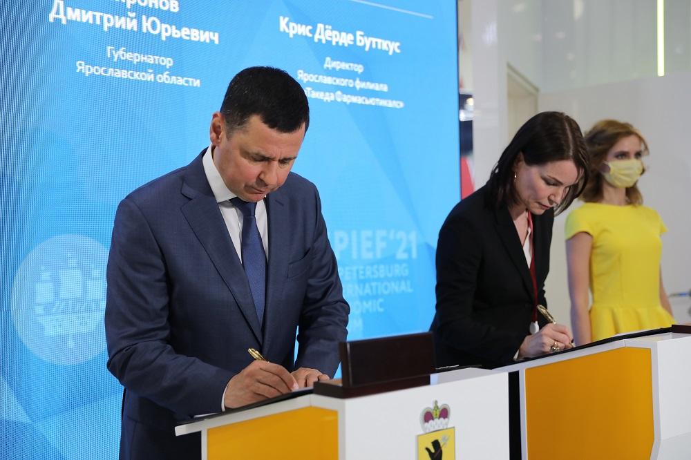 Губернатор Миронов подписал соглашение с «Такеда Россия» об инвестициях в почти 2 млрд рублей