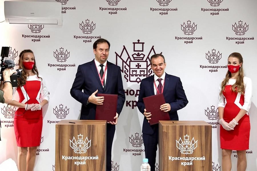 Кубань внесет изменения в Стратегию развития – 2030 с учетом новых федеральных социально-экономических инициатив
