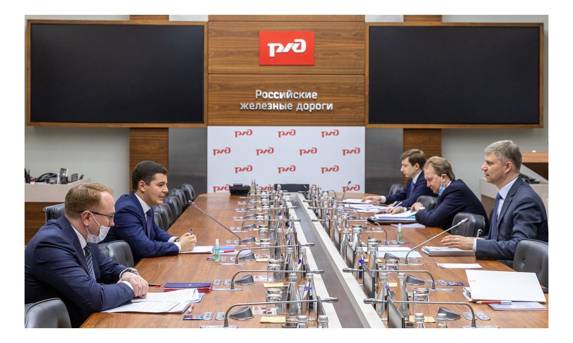 Дмитрий Артюхов рассказал о начале работы с РЖД по реализации проекта Северного широтного хода