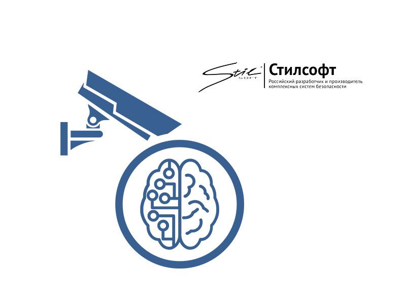 Новейшая в мире концепция подходов к системам безопасности разработана компанией из Ставрополя