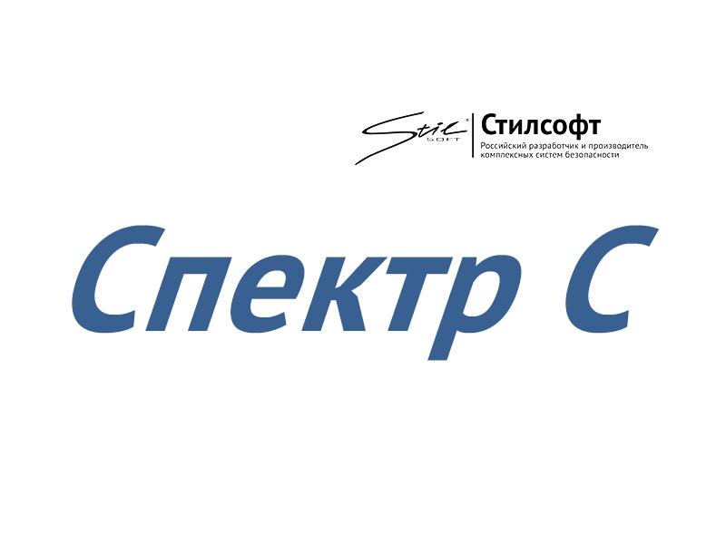Средства для обнаружения несанкционированного передвижения в темноте и тумане представили в Ставрополе