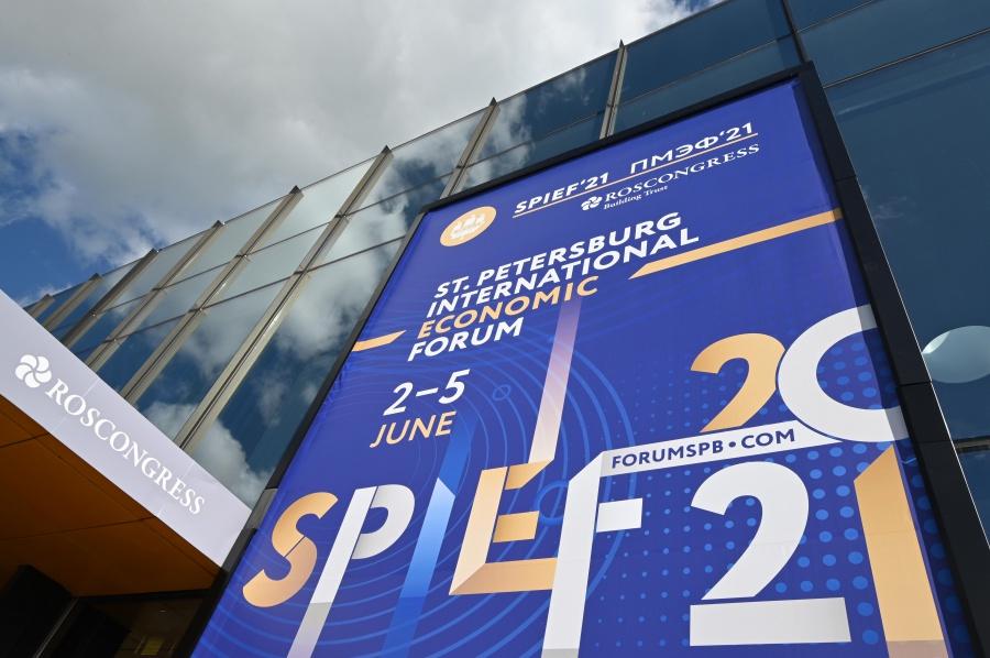Адыгея на Петербургском форуме презентует инвестиционные возможности региона
