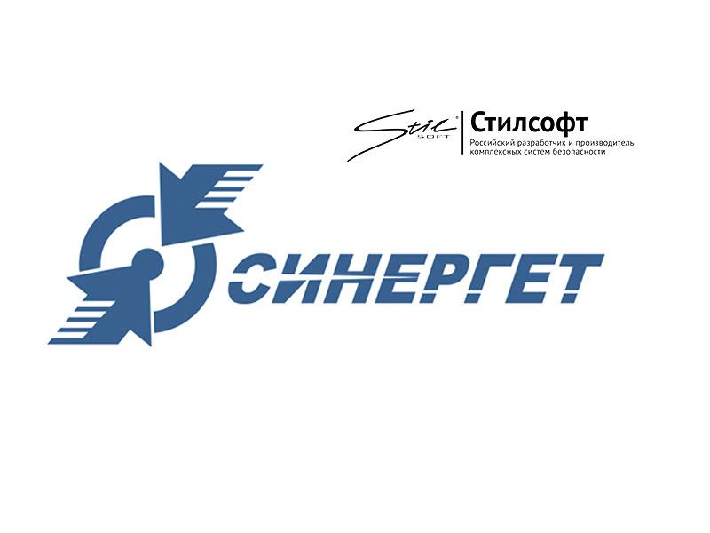 Комплексы для обеспечения транспортной безопасности выпускает компания «Стилсофт»