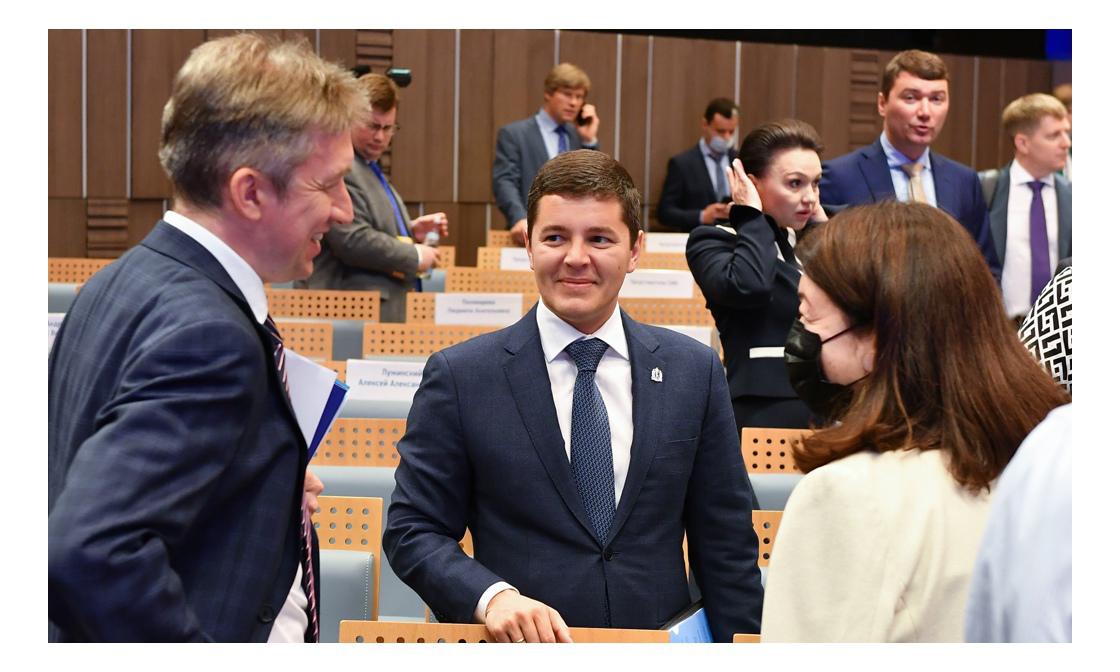Дмитрий Артюхов выступил на коллегии министерства по развитию Дальнего Востока и Арктики