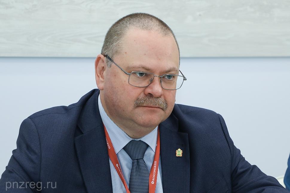 Врио губернатора Пензенской области  отметил актуальные темы пленарного заседания   ПМЭФ