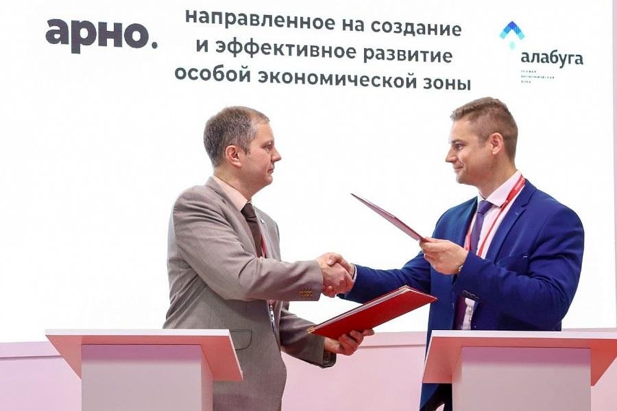 Команда ОЭЗ «Алабуга» займется развитием новой ОЭЗ в Новгородской области