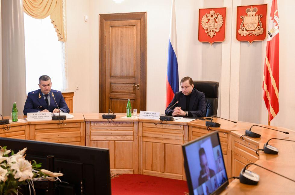 Алексей Островской провел заседание Комиссии по противодействию коррупции