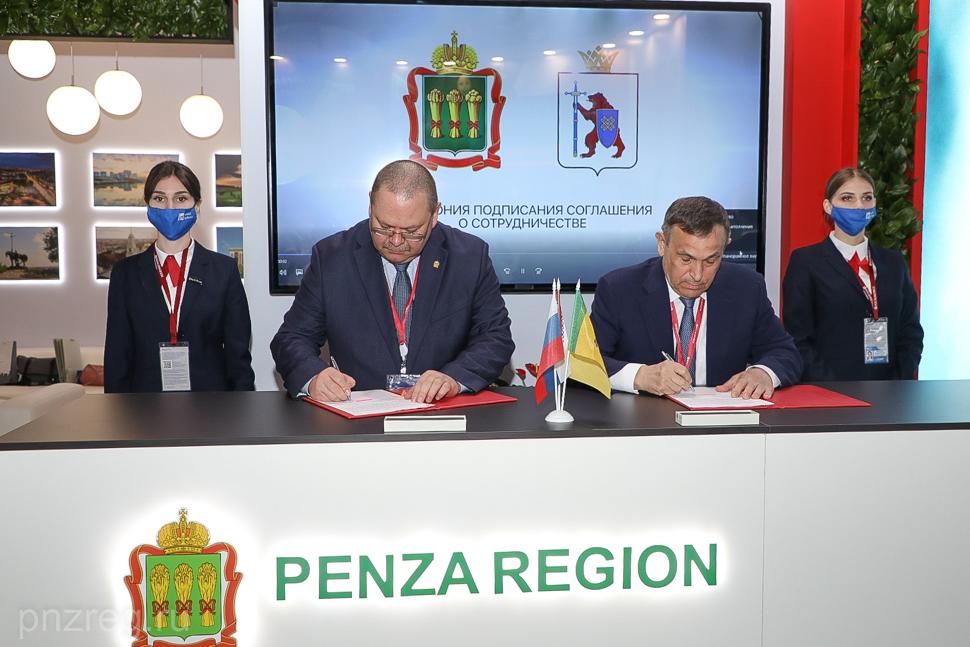 Пензенская область и Марий Эл подписали Соглашение о сотрудничестве