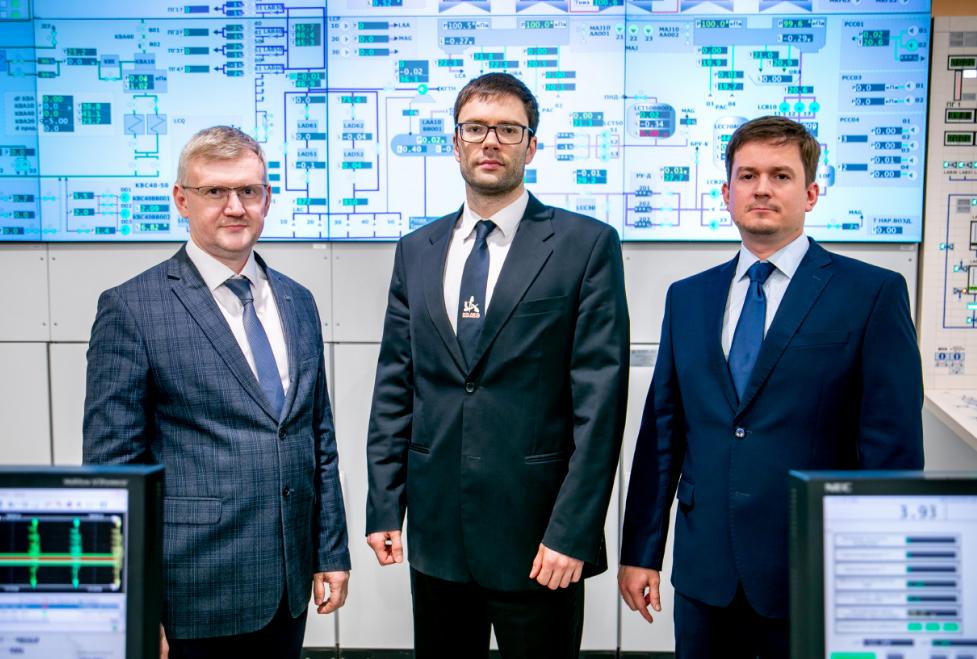 Научная разработка нововоронежских атомщиков удостоена высшей награды международного конкурса Минэнерго РФ