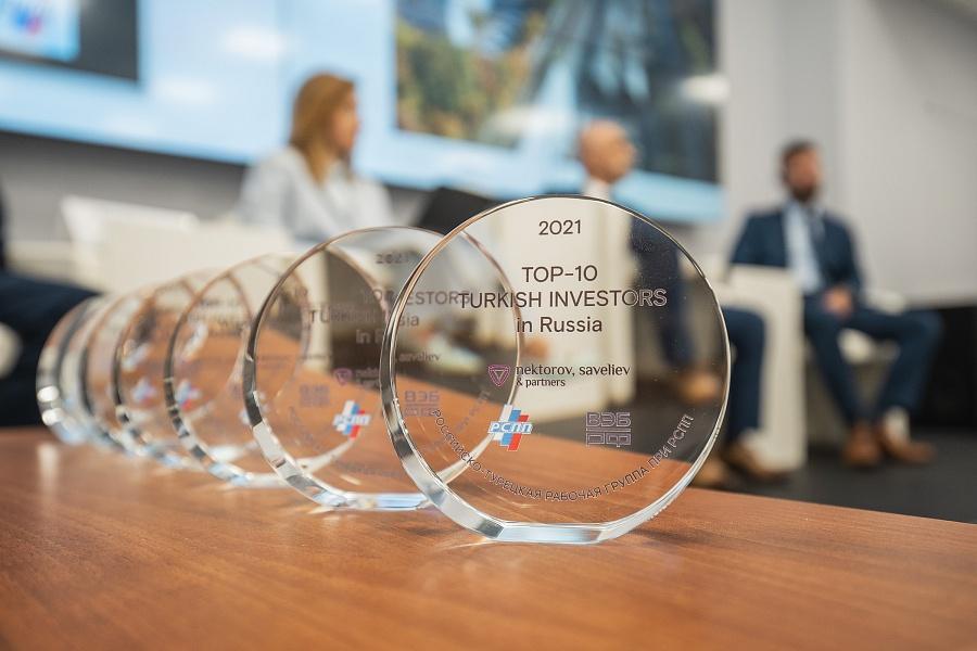 Резидент Kastamonu вошел в топ-10 турецких инвесторов в России