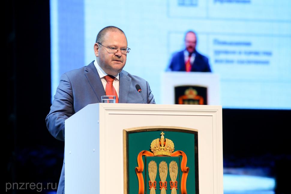 Олег Мельниченко: « Нам необходимо вернуть жителям Пензенской области гордость за регион»