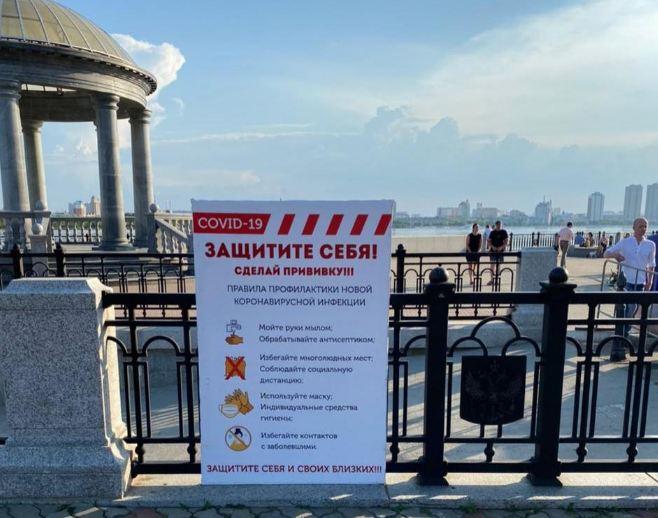 Василий Орлов поручил усилить работу мобильных пунктов вакцинации в Амурской области