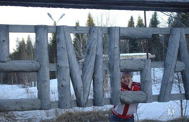 Власти Мурманской области повысят качество жизни в поморском поселке Умба