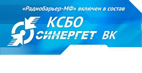Как своевременно обнаружить приближение нарушителя к охраняемой территории, рассказали в ставропольской компании