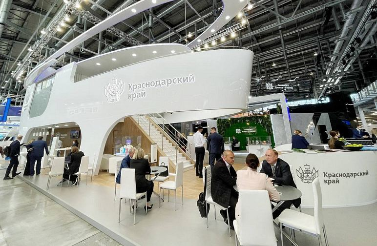 Кубанские производители подписали соглашения на сумму свыше 1 млрд рублей на «Иннопроме»