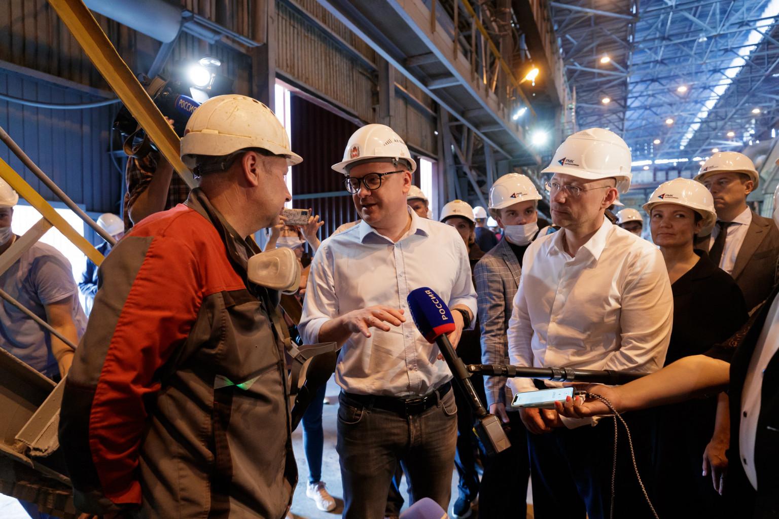 На градообразующем заводе Карабаша стартовал масштабный инвестпроект