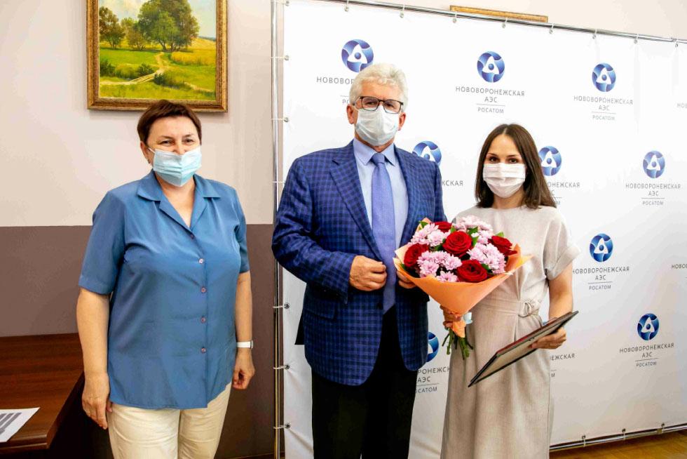 Нововоронежская АЭС отмечена дипломом экологического фонда имени В.И. Вернадского