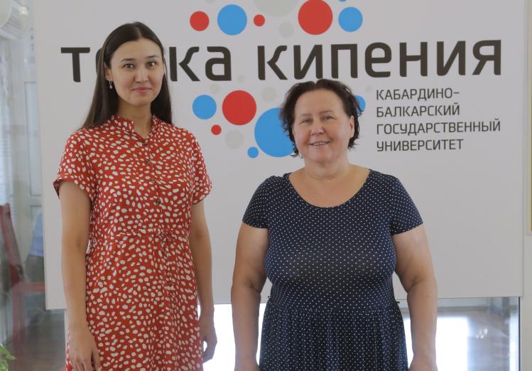 КБГУ: Содействуя занятости населения