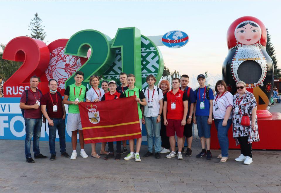 Молодые смоляне стали призерами финала IX национального чемпионата WorldSkills Russia