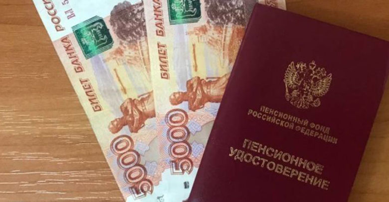 Более 70 % томских пенсионеров уже получили единовременную выплату