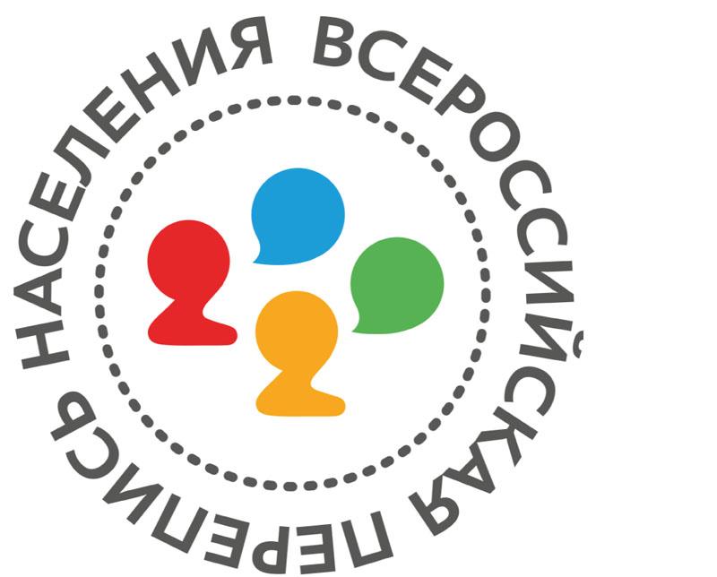 Мэрия Воронежа информирует о подготовке к Всероссийской переписи населения