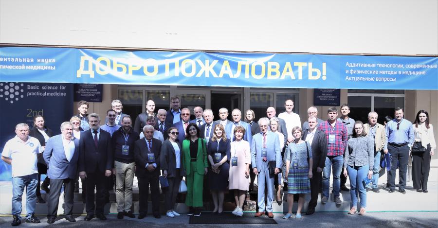 В КБГУ научно-практическая конференция собрала врачей, химиков и математиков из России и стран зарубежья
