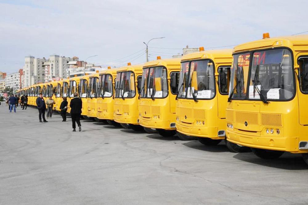 Омская область получила 132 новых школьных автобуса