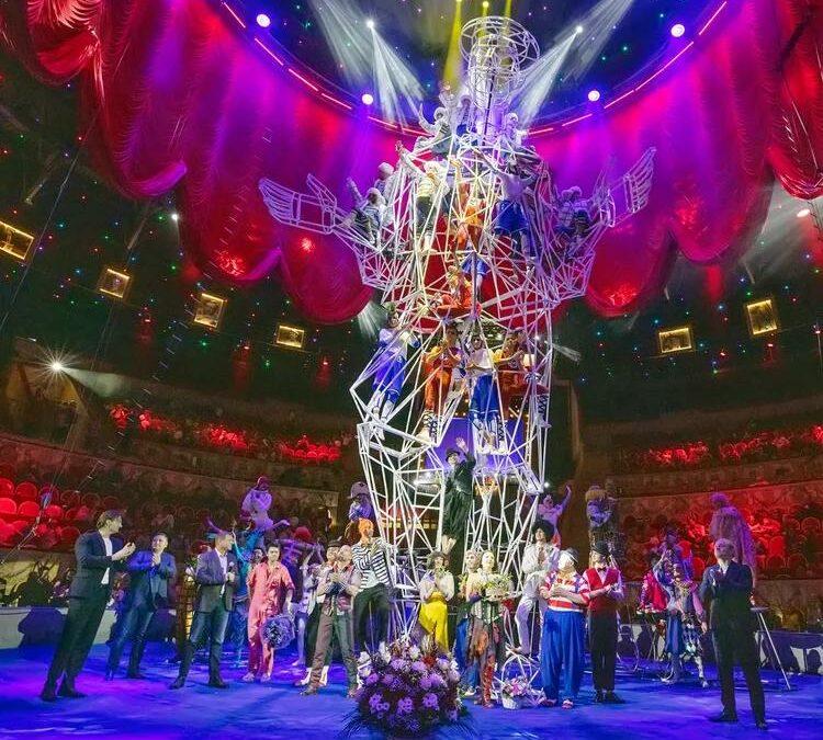 Знаковая премьера к юбилею Юрия Никулина состоялась в Большом Санкт-Петербургском цирке имени Чинизелли