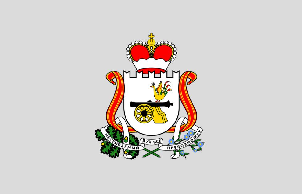 В Смоленском районе будет создана особая экономическая зона