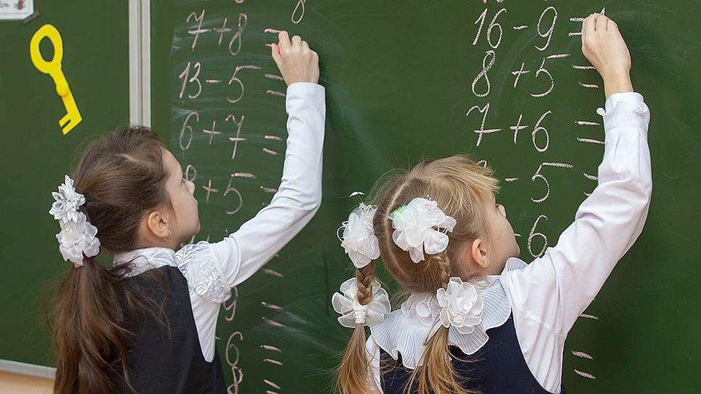 «Единая Россия» наметила комплексное развитие сферы образования и мер поддержки учителей