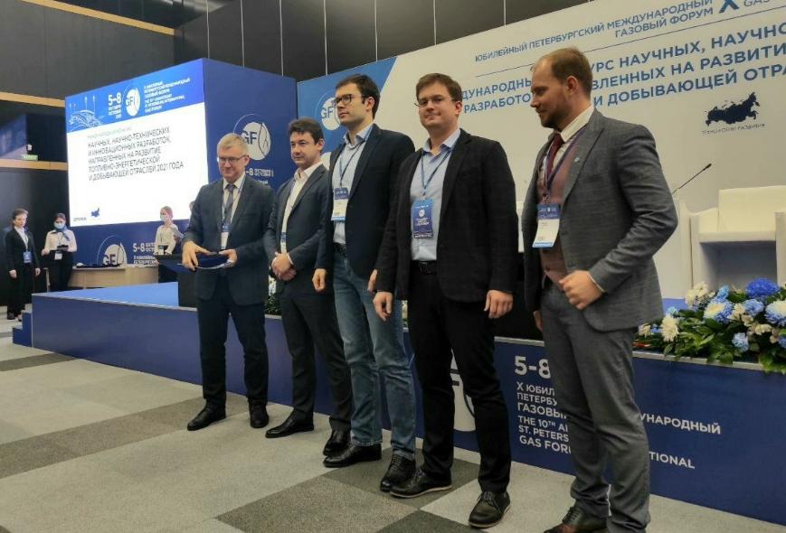 Нововоронежским атомщикам вручили высшую награду международного конкурса Минэнерго России