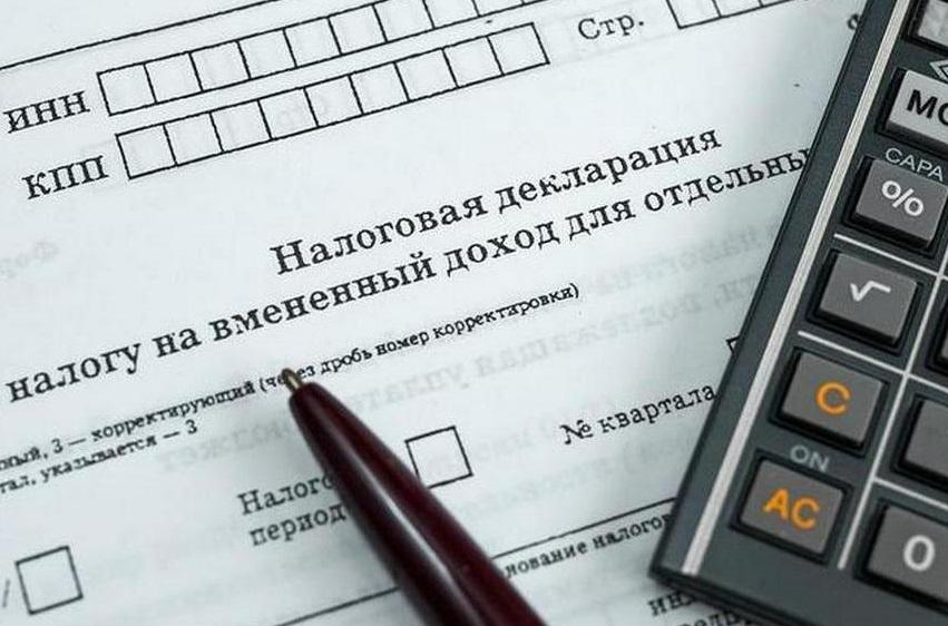 В Калининградской области отмена вмененки не привела к потерям бюджета